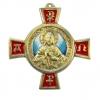 Sacré Coeur : plaque cruciforme en bronze émaillé Le Christ présente son cœur ouvert et bénit de la main droite.