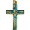 Croix avec chrisme et palmes en bronze et émaux grand feu bleus -5,7cm - 0125